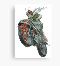 KAMEN RIDER V3 MOTORCYCLE #2 Canvas Print