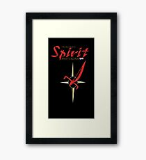 Trimaran-SPIRITRacingSeries-Gold-02 Framed Print