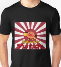 Anpanman Unisex T-Shirt