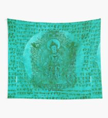 The Enlightened | Turquoise  Wall Tapestry