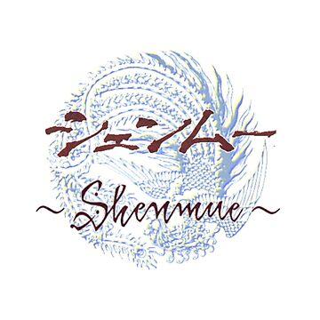Shenmue  by dannybubblegoon