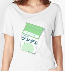 Tsundere | Japanese Anime Weeb Women's Relaxed Fit T-Shirt