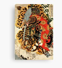 Samurai Painting Canvas Print