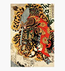 Samurai Painting Photographic Print