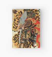 Samurai Painting Hardcover Journal