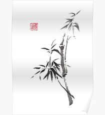 """""""Into the light"""" bamboo sumi-e painting Poster"""