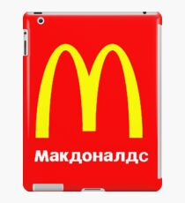 McDonalds iPad Case/Skin