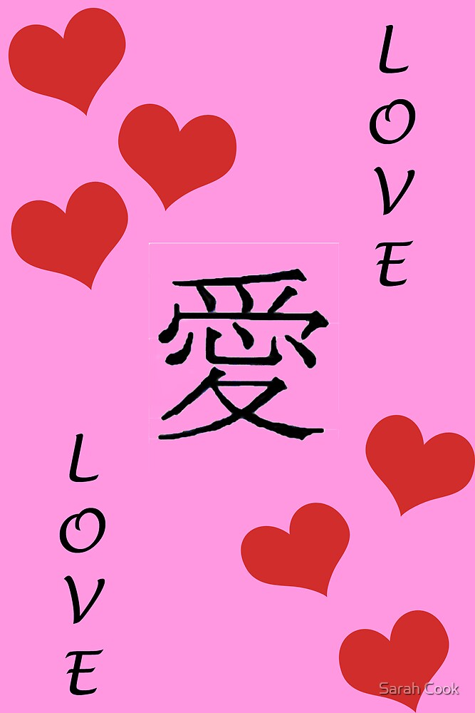 Chinese Love by Sarah Cook