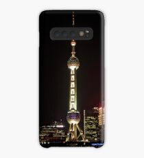 Oriental Pearl TV Tower. Case/Skin for Samsung Galaxy