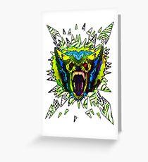 lycanthrope bitesize Greeting Card