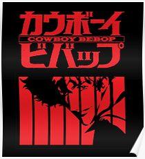 Cowboy Bebop Spike Poster