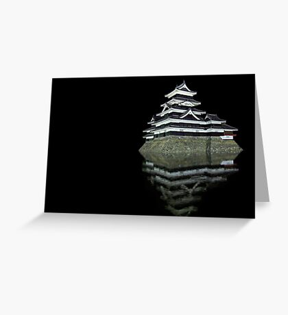 Matsumoto castle by night Greeting Card