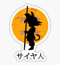 Dragon Ball Sticker