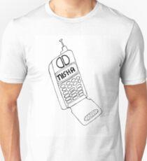 Serial Nisha Call Drawing Unisex T-Shirt