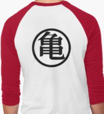 Dragon Ball Logo (Back) T-Shirt