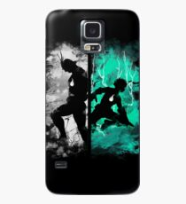 One For All Case/Skin for Samsung Galaxy