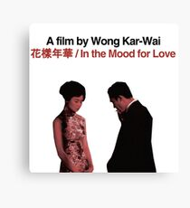 IN THE MOOD FOR LOVE // WONG KAR-WAI Canvas Print
