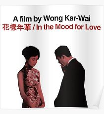 IN THE MOOD FOR LOVE // WONG KAR-WAI Poster