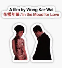 IN THE MOOD FOR LOVE // WONG KAR-WAI Sticker