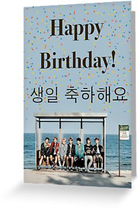 BTS Birthday Card by baekgie29