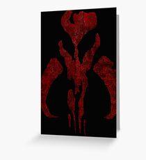 Boba Fett Symbol Mandalorian Mythosaur Skull Greeting Card