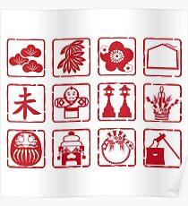 Japanese symbol stamps Poster