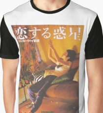 Chungking Express Graphic T-Shirt