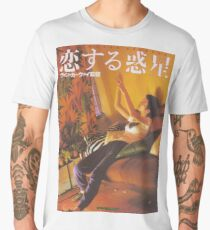 Chungking Express Men's Premium T-Shirt