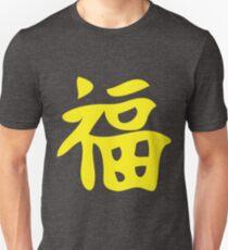 HAPPINESS Chinese Symbol Character Kanji Letters T-Shirt Unisex T-Shirt