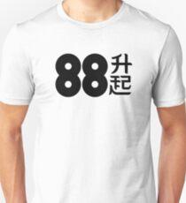 88 Rising // Black Logo T-Shirt