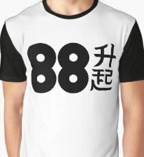88 Rising // Black Logo Graphic T-Shirt