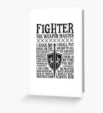 FIGHTER, THE WEAPON MASTER  - Dungeons & Dragons (White) Greeting Card