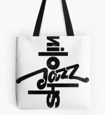 SHAOLIN JAZZ - Compass Tote Bag