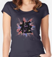 Kiwami Means Extreme! Women's Fitted Scoop T-Shirt