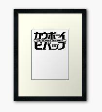 Cowboy Bebop - Logo Japanese Framed Print