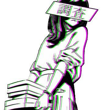 STUDY (Alternative) - Sad Japanese Aesthetic by PoserBoy