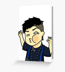 Jackson Wang Got7 funny face Greeting Card