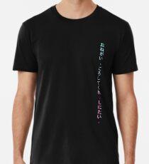 Onegai, koroshitekure. Shinitai. (Bitte töte mich. Ich will sterben.) Premium T-Shirt
