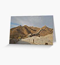 Great Wall of China Greeting Card