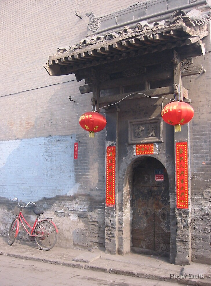 Ming doorway in ancient Pinyao - 2003 by Roger Smith