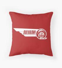 LET'S GO! Yuri Gagarin Throw Pillow