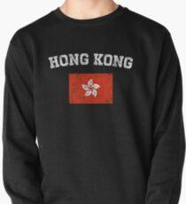Hong Kong Chinese Flag Shirt - Vintage Hong Kong T-Shirt Pullover Sweatshirt