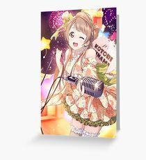 Kotori Minami  Greeting Card