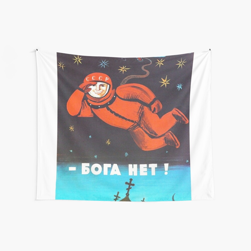"""""""There's no god! / Бога Нет!"""" Retro 1960's USSR anti-religious propaganda poster of Cosmonaut Yuri Gagarin in Space Wall Tapestry"""