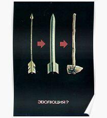 """Evolution?"" / ""Evolyutsiya?"" - Sowjetisches Anti-Atomkriegs-Propagandaplakat Poster"