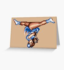 Upside Down Kick Greeting Card