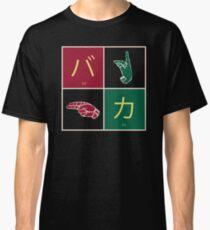 Koe no Katachi Baka in Japanese sign language Classic T-Shirt