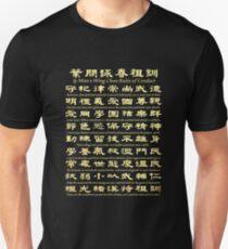 Ip Man's Wing Chun Rules Of Conduct Unisex T-Shirt