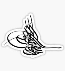 Ottoman Tughra Sticker
