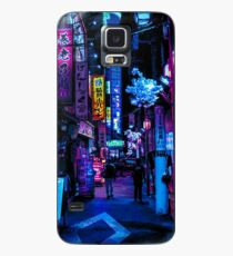 Blade Runner Vibes Case/Skin for Samsung Galaxy